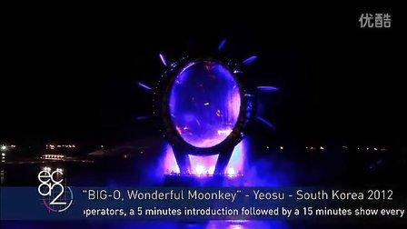ECA2-2012-至今-驻场演出-韩国奇妙的穆齐