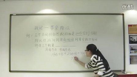 【杨兆静】每日一题——数论(带余除法)