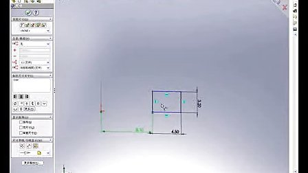 solidworks视频教程 solidworks教程q (84)