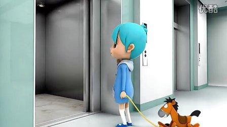 富士达电梯安全动画