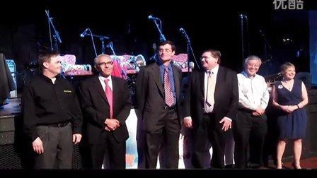 WTC DE Award for Excellence 2013