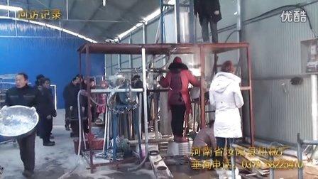 回访叶县一家薯类淀粉加工设备 粉条生产设备