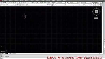 7天学会AutoCAD 2012教程 第3课:AutoCAD经典工作空间操作界面