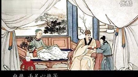 中国古代算命剖析第6集阴阳五行