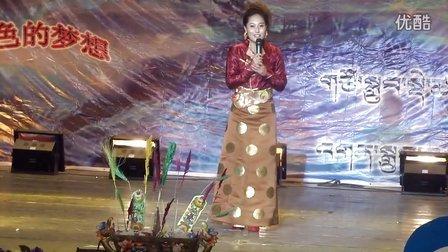 桑布扎藏语主持人大赛第一环节