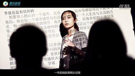 新闻百科视频策划:中国人为什么焦虑?
