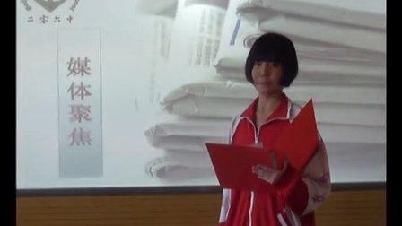 北京市第206中学校园电视台第二期