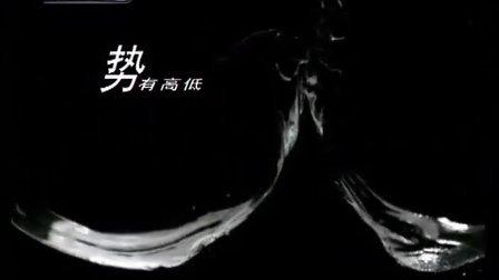 20080627 CCTV-2《财富故事会》善道商人