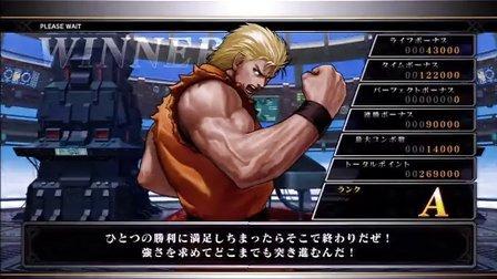 【KOFXIII CLIMAX】第5回 紅白戦 in 大阪 -7