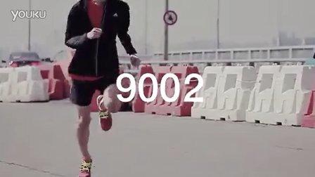 金泰焕-2013 Adidas MBC HanGang Marathon Sports