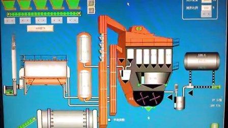 沥青搅拌站监控系统