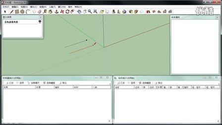 Sketchup算量插件