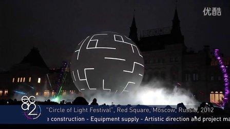 ECA2-2012-红场灯光荟萃展-俄罗斯莫斯科