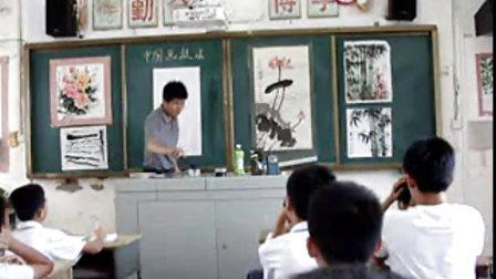 二中美术课荷花的画法课堂教学视频