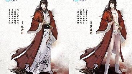干仙剑--清新小狐狸翻唱