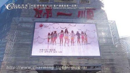 科而美-锦州锦一顺LED室外电子屏