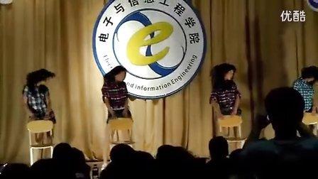 2011年元旦联欢-开场凳子舞 高清