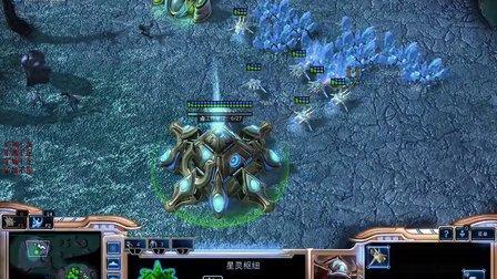 星际争霸母巢之战神族战役13