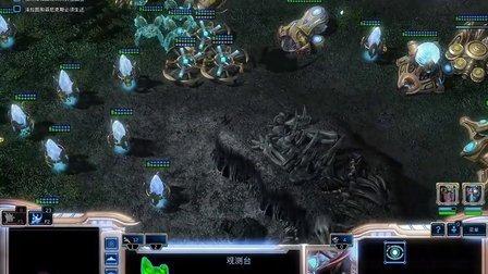 星际争霸2母巢之战神族战役9