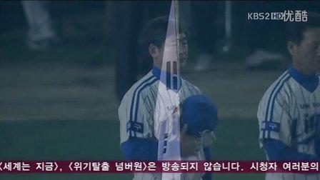 韩国国歌。Hyolyn_Hyorin SISTAR - National Anthem of South