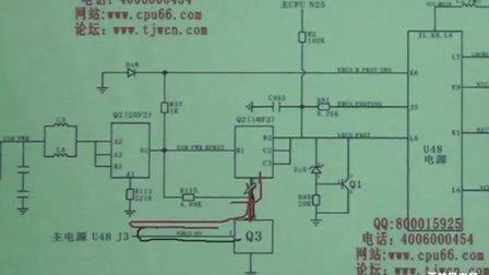 9.充电电路3-2_IPhone5苹果智能手机维修视频教程