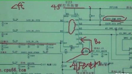 11.显示灯光电路3-3_IPhone5苹果智能手机维修视频教程