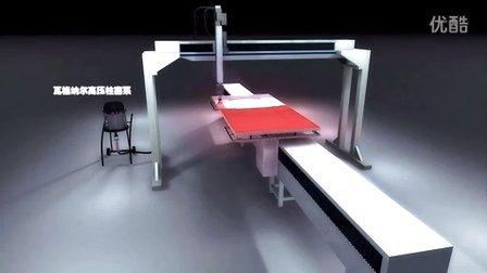 喷涂机器人喷涂木材钢板