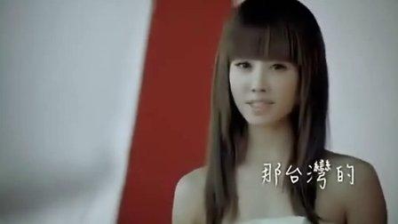 [宁博]蔡依林-台湾的心跳声