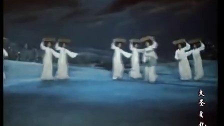【国产经典老电影】1960年 旭日东升