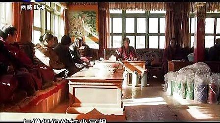 010西藏诱惑20111214舍利子之谜(下)
