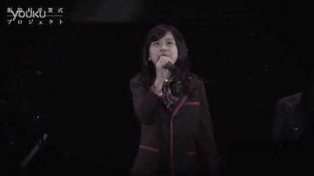【PV】 キミに出逢えて・・・/Rifa (リファ)現役小学生アーテ