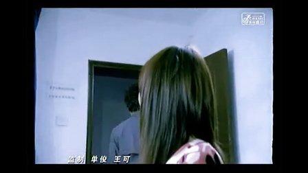 宇桐非《爱上不该爱的人》MV