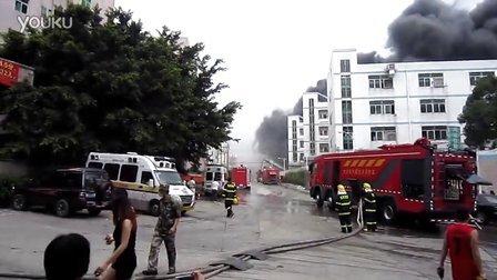 横岗安良中裕厂特大火灾