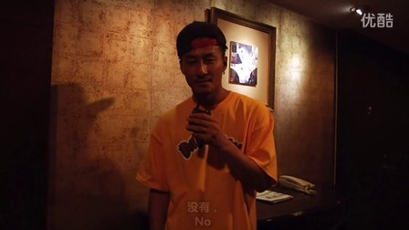 【吉舞系】 街舞人物访谈(第二季)日本[KATO]。