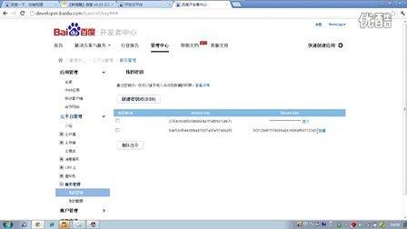 微擎BAE版使用教程 - 微擎是一款免费开源的微信公众平台管理系统
