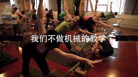 美国YogaWorks注册瑜伽师培训召集令!