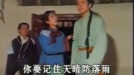 客家山歌《三斤狗一夜变三伯公》王映楼 廖小蓉