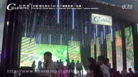 科而美-LED扮靓北京城 科而美携新品绽放