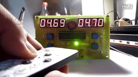 ATX电源改造成数控的