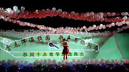 惠城区技工学校