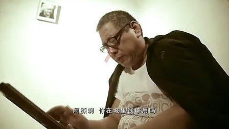 共青团惠城区委员会微电影作品《逐梦的音符》