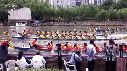 IMG_0403Dragonboat Race in Shanghai, China 2013 5of5