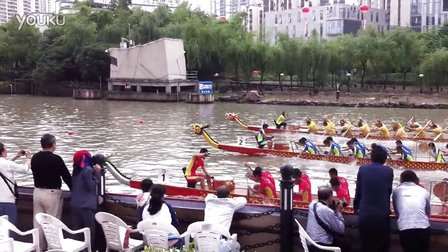Dragonboat Race in Shanghai, China 2013 4of5