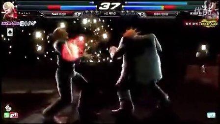 [韓国の鉄拳大会] 鉄拳ストライク Season1 Saint vs ココマ