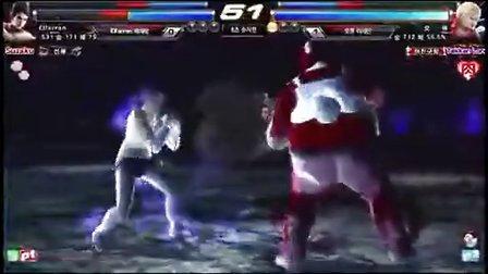 [韓国の鉄拳大会] 鉄拳ストライク Season1 Elfarran vs モキュ