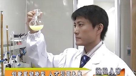 13年百姓百事(企业人才战略——马鞍山雨润百瑞食品有限公司)