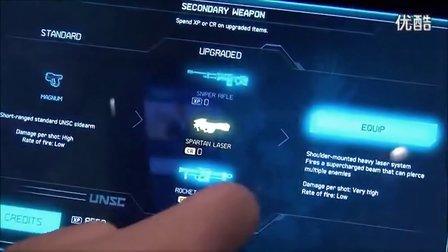 Halo:Spartan Assault on Surface Pro