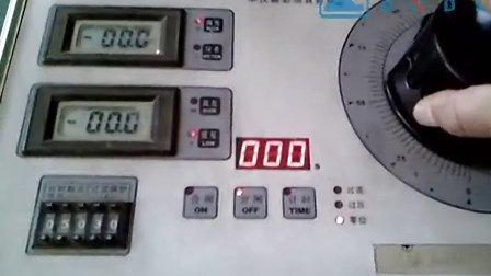 试验变压器满载状态无限流放电试验视频_武汉正弦电力_1860710131