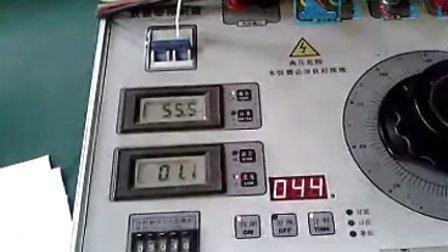 试验变压器1.1倍感应耐压5分钟试验视频_武汉正弦电力_1860710131