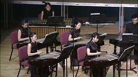 台灣揚琴樂團[丟丟銅傳奇]指揮:吳瑞呈 曲:吳瑞呈
